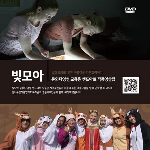 성서종합사회복지관